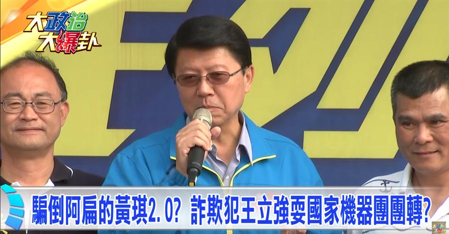 《大政治大爆卦》奇美集團曾與中國創新簽合作備忘錄!林佳龍被滲透了?
