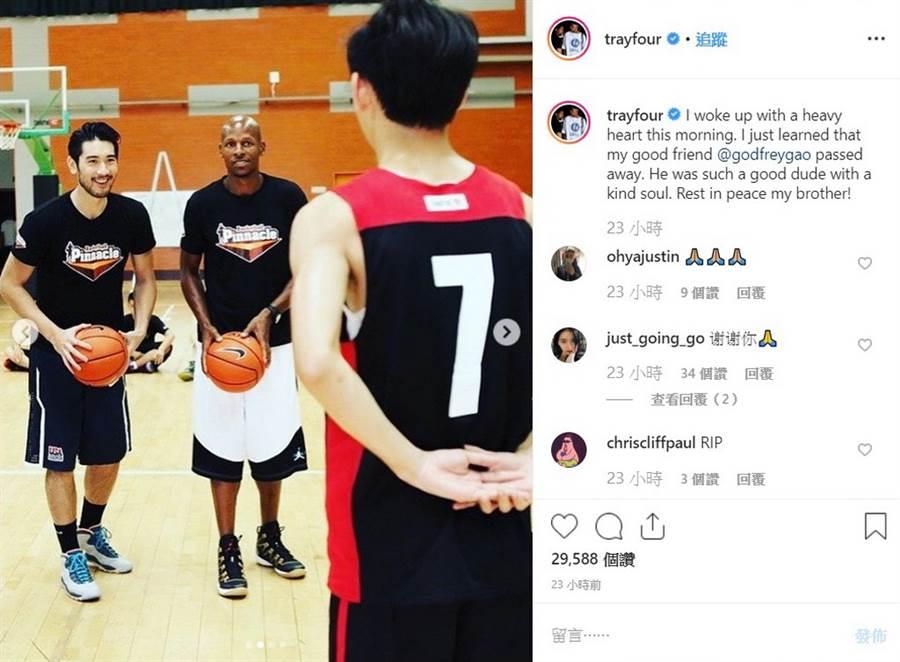 NBA傳奇三分射手雷艾倫特別在IG上貼出自己跟高以翔的合照,藉以悼念這名好朋友的突然過世。(摘自雷艾倫IG)
