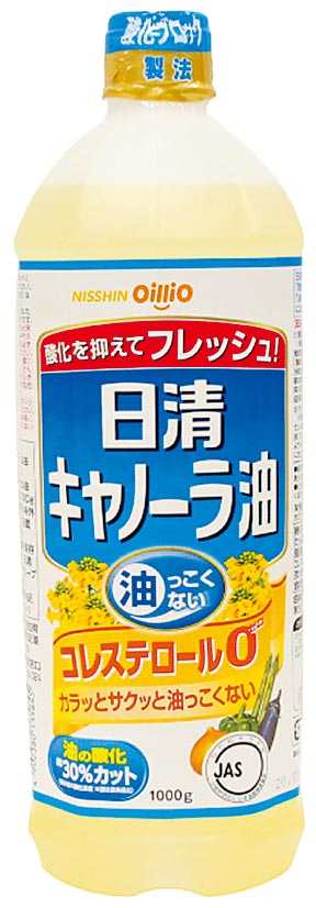 新光三越台北站前店29日限定,日清製油零膽固醇芥籽油(1公升)350元,扣1點可兌換。(新光三越提供)
