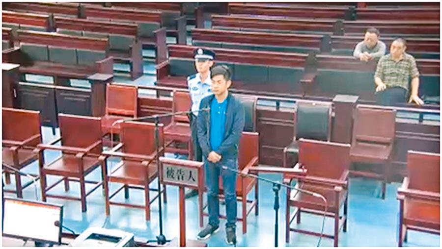 2016年,王立強因詐騙罪在福建南平市光澤縣人民法院接受審判。(取自環球網)