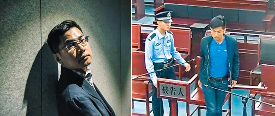 王立強讀大學時就因詐騙罪被刑拘。(取自環球網)