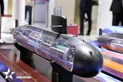 陸國產AIP潛艇突破零障礙 出口東南亞創佳績