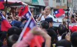 韓國瑜喊拒答民調 林忠山斷言:一刀兩刃