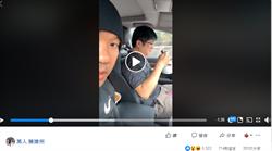 陳建州偕友玩命 高速公路自動駕駛吃牛肉麵挨轟