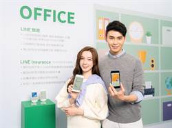 LINE首度參與2019台北金融科技展