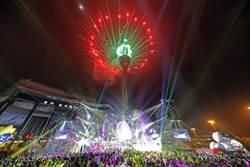 2019澳門國際幻彩大巡遊 歡慶澳門回歸20週年