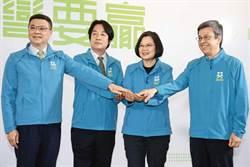 2020台灣要怎麼贏?