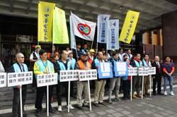 華視無預警資遣員工 工會怒提告