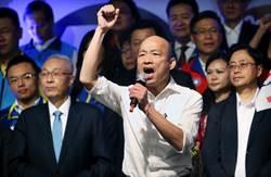 韓再提政策 檢討囤房稅