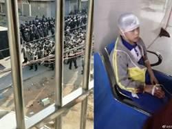 反送中效應?廣東抗議蓋火葬場 警鳴槍施催淚彈
