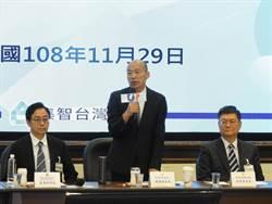 韓國瑜衝刺觀光 目標2028觀光外匯1兆元