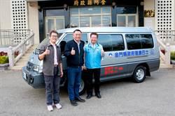台灣善心人士跨海送愛  捐復康巴士給金門縣府