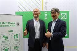雅虎合併LINE  黃以孟:LINE Bank馬照跑舞照跳,拼明年第二季底開業