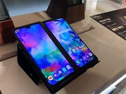LG G8X ThinQ 雙螢幕手機登台 放大多工應用可能性