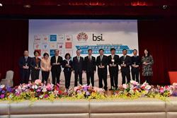 元大金控CSR報告書查證 獲BSI永續卓越獎
