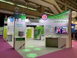 中華郵政參加Fintech Taipei 2019 展示郵政數位金融生態圈概念