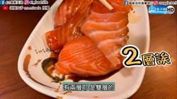激推!巨大鮭魚握壽司 再掀排隊風潮