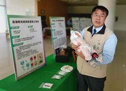 台南產學界發明展創佳績 黃偉哲促得獎作品商品化