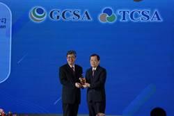 中油喜獲2019「企業永續獎」7項大獎