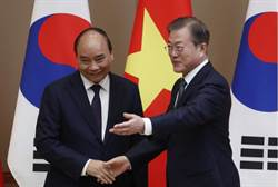 越南邀三星建半導體廠 允破格優惠