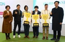 貿協率八家新創團隊前進首爾、加速媒合商機