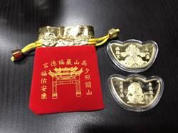恆春福德宮首度提早發送紀念金幣 送夕陽、元旦都能拿得到
