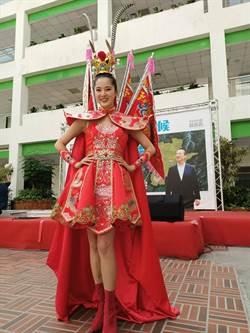 美!世界小姐台灣代表穿三太子國服宣傳太子文化季