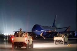 保密到家!川普突訪阿富汗 全靠它掩護