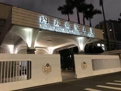 大法官解釋應檢討服勤時數合理  警政署:已實施新勤務規定