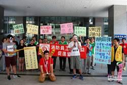 釋憲聲請成功 兩主角盼台灣消防體制加速革新