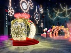 台新數位互動聖誕樹首登場 12/6點燈