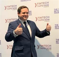 英國來台推銷「金融科技聯盟」