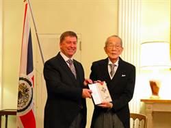 日「經營之聖」稻盛和夫獲英國頒名譽大英勳章