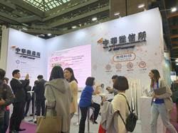 徵信科技唯一業者 CRIF中華徵信所秀TSP強項