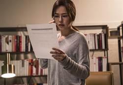 《雞不可失》警花李哈妮轉行當律師 講流利英文像吃飯一樣簡單