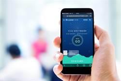 規模破12億元 北富銀「奈米投」全台第一大智能理財平台