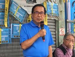 中選會公布立委參選人財產申報 陳水扁列名其中