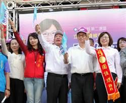 屏南國民黨整合成功 蘇清泉任周佳琪競選總部主委