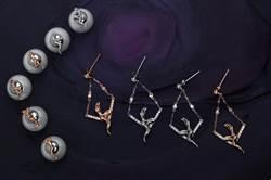常玉作品融入珠寶  將珠寶藝術化