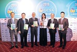 國泰金 獲12座台灣企業永續獎