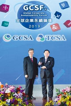 遠東新 深耕循環經濟拿八大獎