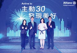 安聯環球投資亞太區行政總裁吳家耀:台灣理財市場 在亞太區愈顯重要
