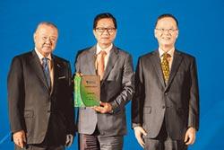 元富證奪台灣企業永續創新成長獎