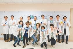亞大醫院癌症資源中心 獲衛福部認證