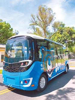 淡海無人巴士 明年1月測試
