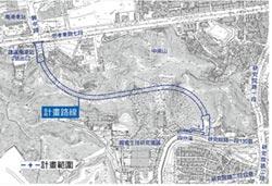 南港隧道 最快2024年通車