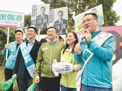 民進黨雙北選將合體 陸空戰齊發