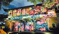 板橋林園華麗變身! 夜間光雕秀穿梭浪漫