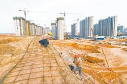 陸房企融資需求 有增無減