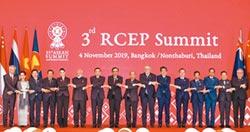 沒有RCEP門票的台灣